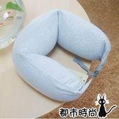 睡枕 U型護頸枕頭脖子頸椎靠枕U形旅行飛機午休趴U枕顆粒  - 都市時尚