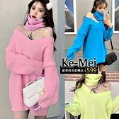 克妹Ke-Mei【ZT64111】HottiT女神慵懶風膨膨寬鬆厚毛衣附圍巾式洋裝
