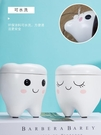 乳牙盒 創意兒童乳牙盒可愛牙齒收納盒寶寶胎毛收藏盒男孩女孩牙齒保存盒 618狂歡