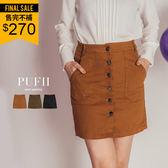 現貨 PUFII-牛仔褲裙 大口袋排釦丹寧牛仔短褲裙 3色-1026 秋【CP13656】