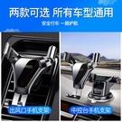 車載手機支架放汽車用品車內出風口車上固定...