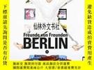 二手書博民逛書店【罕見】2011年出版 Freunde Von Freunden - BerlinY27248 Freunde