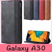 【萌萌噠】三星 Galaxy A30 / A20 (6.4吋)  復古紋商務款 錢包式側翻皮套 可插卡磁吸 全包軟殼 手機殼