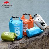 戶外防水袋防水包游泳 手機防水袋防水包漂流收納 小密封袋雜物包