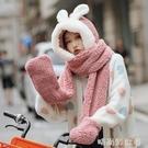生日禮物女生實用冬天冬季保暖送閨蜜女朋友姐姐妹妹的大學生聖誕「時尚彩紅屋」