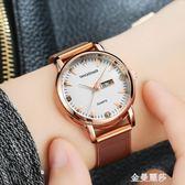 女士手錶女錶學生時尚潮流簡約鋼帶防水帶雙歷韓版石英錶 金曼麗莎