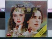 影音專賣店-V39-006-正版VCD*電影【真愛無盡/迪士尼】-西西史派克*班金斯利*威廉赫特