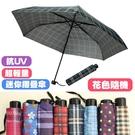 手動超輕量折疊傘超輕量UV迷你摺疊傘 雨...