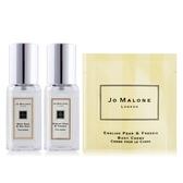Jo Malone 鼠尾草+英國梨(9ml)X2+牡丹與胭紅麂絨潤膚霜(7ml)