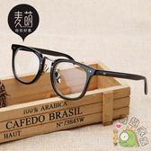 新款正韓復古潮品同款配成品男女款TR90眼鏡框原宿眼睛架月光節