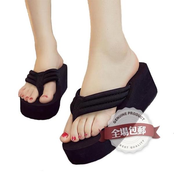 夾腳拖鞋 人字拖女夏季新款防滑坡跟沙灘鞋鬆糕大碼高跟厚底涼拖鞋 薇薇