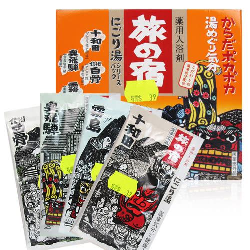 Kracie 旅之宿日本溫泉名盛-濁之湯 25g(4款)入浴劑【UR8D】