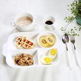陶瓷餐盤分格盤家用早餐盤餐廳三格盤早餐碗兒童碗餐具分餐盤兒童餐盤破盤出清下殺8折