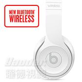 【曜德★免運】Beats Solo3 Wireless 亮面白 藍牙無線 耳罩式耳機
