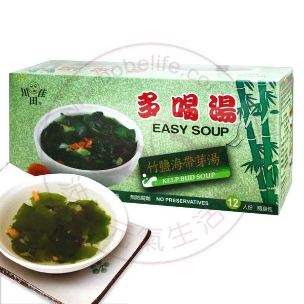 多喝湯竹鹽海帶芽湯(每盒內含12份隨身包) – 高地川田佳