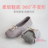 月子鞋 夏薄款春夏季時尚產後保暖軟底包跟孕婦產婦棉拖鞋防滑室內 4色