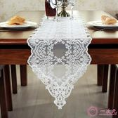 桌巾 簡約歐式桌旗蕾絲布藝餐桌布茶幾旗美式白色電視柜長條桌布裝飾巾