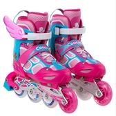 旱冰鞋溜冰鞋兒童全套裝3-5-6-8-10歲直排輪滑旱冰鞋男女孩初學者