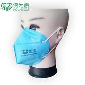 口罩 保為康9600防塵口罩 一次性防霧霾打磨木工煤礦工業粉塵口罩男女 聖誕歡樂購免運