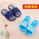 新款男女浴室拖鞋四季夏室內防滑塑料沖涼拖厚腳底按摩穴位足療鞋 探索先鋒