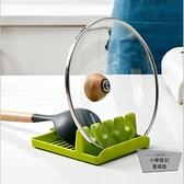廚房多功能鍋蓋架鍋鏟子勺子收納架坐式切菜板置物架【小檸檬3C】