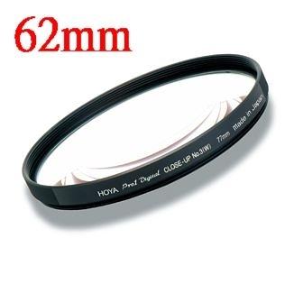 【聖影數位】HOYA PRO 1D CLOSE-UP NO.3 近攝鏡 近照鏡片 日本數位多層鍍膜 62mm