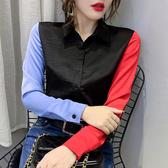 襯衫~春裝時尚拼接純色襯衣長袖打底衫修身上衣襯衫女H450紅粉佳人