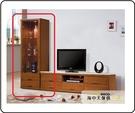 {{ 海中天休閒傢俱廣場 }} G-41 摩登時尚 展示櫃系列 A343-02 凱西柚木色2尺展示櫃