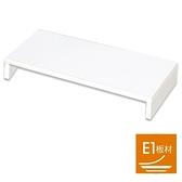 木質電腦置物架 採E1板材 純白色款 WTB-492 53x24x8cm