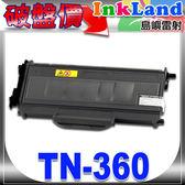 BROTHER TN-360/TN360 相容環保碳粉匣【適用】DCP-7030/7040/HL-21402170W/MFC-7440N/7840W
