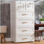 加厚大號抽屜式收納櫃衣服玩具整理櫃【白色【58 面寬】五層】需組裝