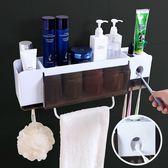 網紅自動擠牙膏神器衛生間牙膏牙刷置物架套裝擠壓器壁挂式懶人