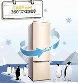 Homa/奧馬 BCD-196DK三門冰箱家用節能小型三門式 小電冰箱三開門igo 依凡卡時尚