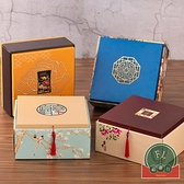 中國風中秋月餅禮盒空盒外包裝盒8粒裝高檔定制雙層盒子100克禮品盒