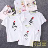 親子裝 網紅親子裝夏裝新款潮一家三口全家裝洋氣母子母女裝短袖T恤