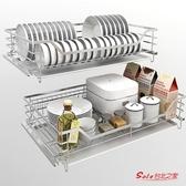 廚房抽籃 櫥櫃拉籃304不銹鋼廚房櫥櫃抽屜式碗籃碗碟籃雙層緩沖阻尼軌道T