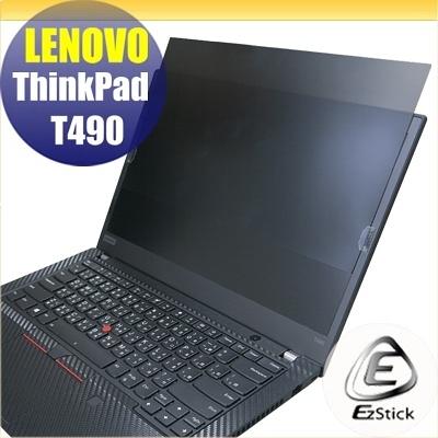 【Ezstick】Lenovo ThinkPad T490 筆記型電腦防窺保護片 ( 防窺片 )