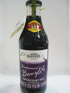 巴可斯保健果露~黑醋栗綜合果汁710ml/罐