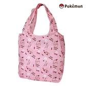 【SAS】日本限定 寶可夢 皮卡丘家族 伊布 小花英字滿版 折疊收納式 購物袋/環保袋 /手提袋 (粉色)