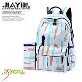 後背包包女包大容量14吋多層收納電腦包彩色世界JIA-8397