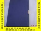 二手書博民逛書店東北地理總論罕見多圖罕見民國二十三年初版Y20897 王華隆著 商務印書館 出版1934