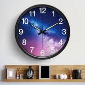 新春狂歡 掛鐘客廳創意數字時鐘靜音臥室金屬大壁鐘