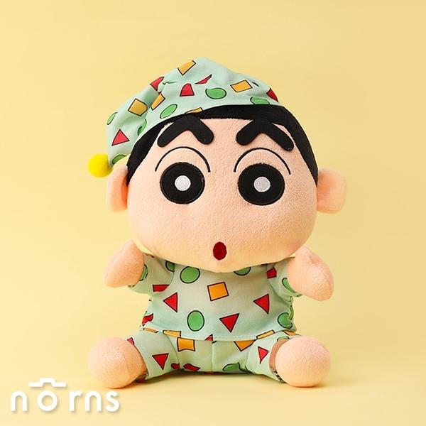 蠟筆小新玩偶9吋睡衣裝扮- Norns 娃娃 Crayon Shinchan正版授權 野原新之助