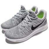 【六折特賣】Nike 慢跑鞋 Wmns LunarEpic Low Flyknit 2 灰 黑 白底 襪套 女鞋 運動鞋 【PUMP306】 863780-002