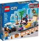 樂高LEGO CITY 滑板公園 60290 TOYeGO 玩具e哥