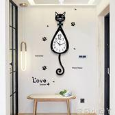 掛鐘貓咪時尚卡通掛表家用臥室靜音時鐘個性創意客廳現代簡約鐘表 NMS蘿莉小腳丫