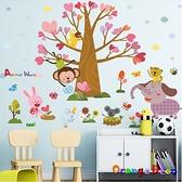 壁貼【橘果設計】愛心樹下 DIY組合壁貼 牆貼 壁紙 室內設計 裝潢 無痕壁貼 佈置