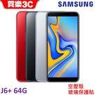 三星 Galaxy J6+ 手機 64G 【送 空壓殼+玻璃保護貼】 分期0利率 samsung J610