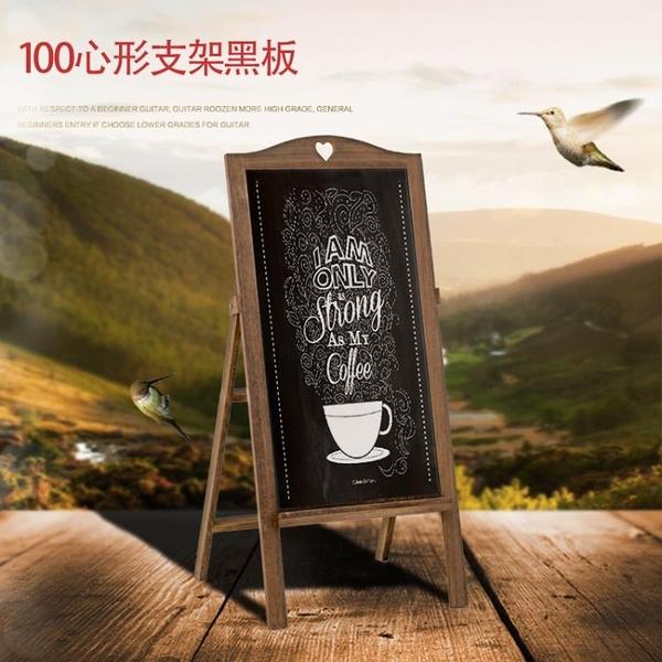 復古做舊原木框立式小黑板 茶餐廳廣告板