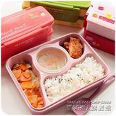 大容量可愛學生簡約分格塑料保溫飯盒帶蓋可微波成人便當盒 日式
